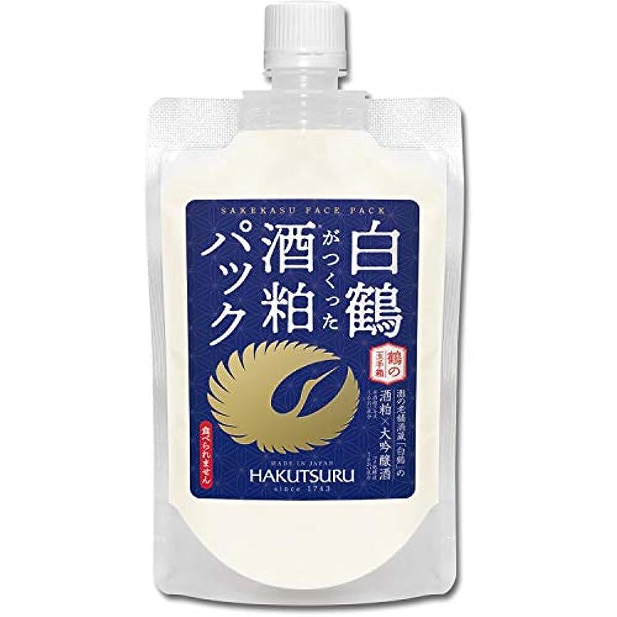 世界的にパシフィック寛容な白鶴酒造 白鶴 鶴の玉手箱 白鶴がつくった酒粕パック 170g フェイスパック