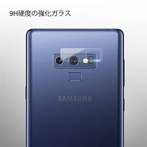『Galaxy Note 9 カメラフィルムDalinch Galaxy Note 9 カメラガラスフィルム 超薄型 高透過率 硬度9H 2.5Dラウンドエッジ 飛散防止 自動吸着 貼り付け簡単 Samsung Galaxy Note9対応(2枚入り)』の1枚目の画像
