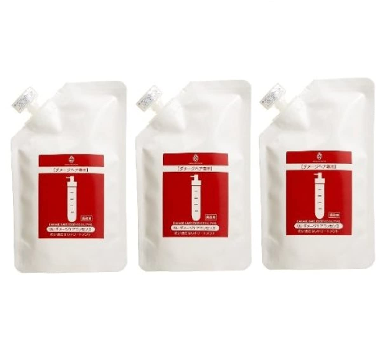 湿気の多い課す摘む【3個セット】MJ マーガレットジョセフィン ダメージケアエッセンス 120ml 詰替え用