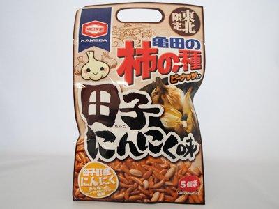 東北限定 柿の種 田子にんにく味 5袋入