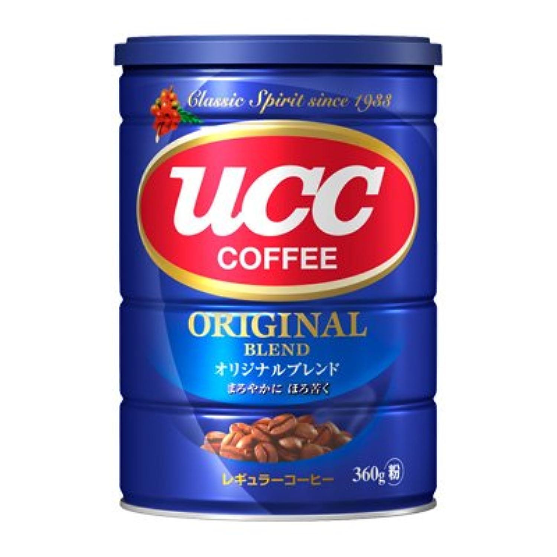 UCCオリジナルブレンド 360g×6缶