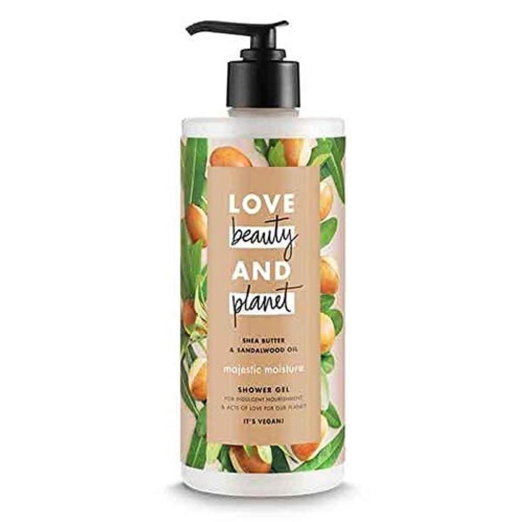[Love Beauty and Planet ] 美しさと雄大な惑星水分シャワージェル500ミリリットルを愛します - Love Beauty And Planet Majestic Moisture Shower Gel...
