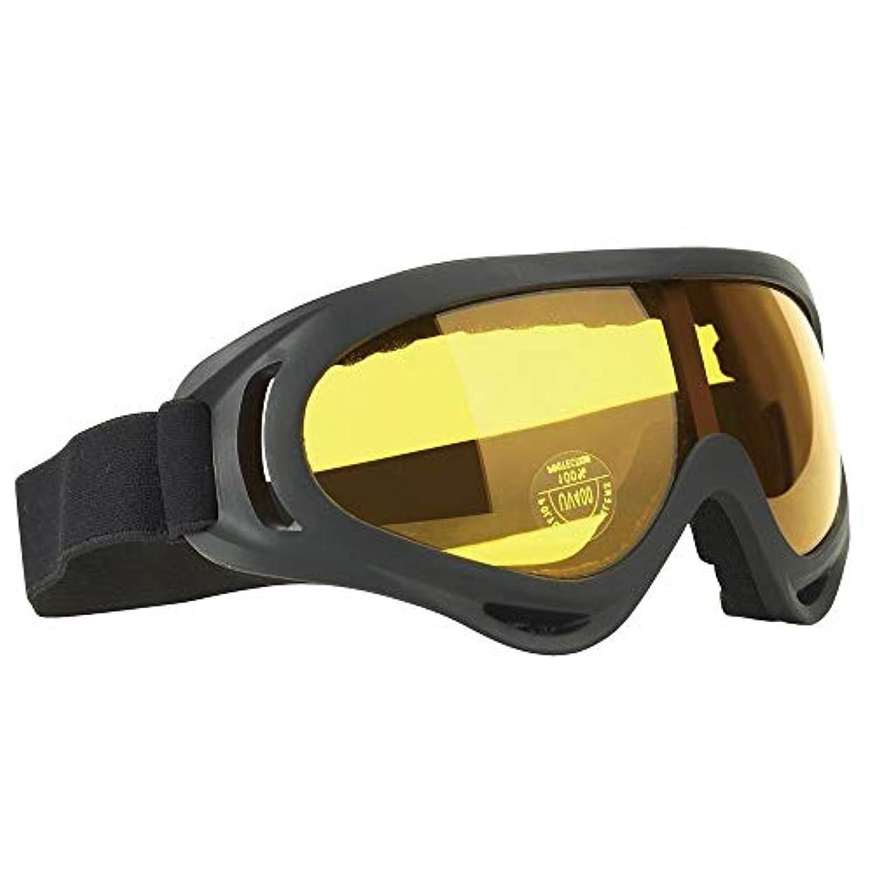 ラジウムビルダー飛躍Simg スキーゴーグル スノボートゴーグル UV400 紫外線カット 曇り止め 防風 防放射 サングラス 登山/サバゲー/バイク/スキー運動に全面適用