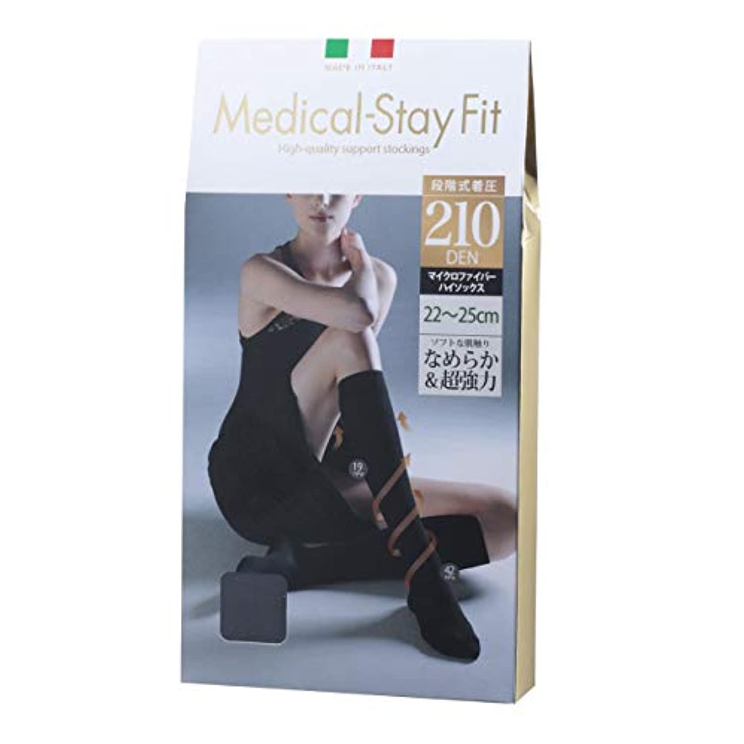 慣性以前は荒れ地【メディカル ステイフィット】着圧マイクロファイバーハイソックス 210デニール ブラック (22-25cm)イタリア製 Medical-Stay Fit