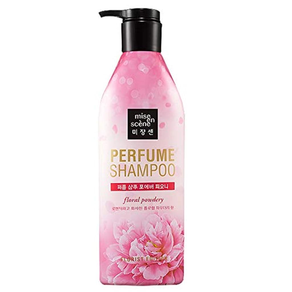 拡声器ウガンダ代表団ミジャンセン miseen scene パフュームシャンプー フォーエバーピオニー Forever Peony Shampoo 600ml