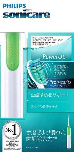 Details about PHILIPS Sonicare power-up sonic type electric toothbrush  HX3110 Im From japan