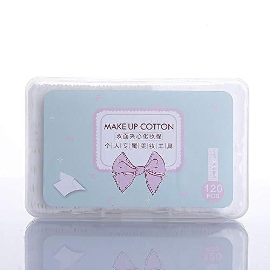 エロチック調子かけるEno(エノ)化粧綿 化粧コットン 環境にいい 化粧落とし メイク落とし アイメイク落とし 120枚入れ