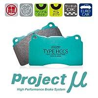 Projectμ プロジェクトμ ブレーキパッド タイプHC-CS フロント用 メルセデスベンツ CLSクラス (C218) CLS63 AMG 218374 11/02~