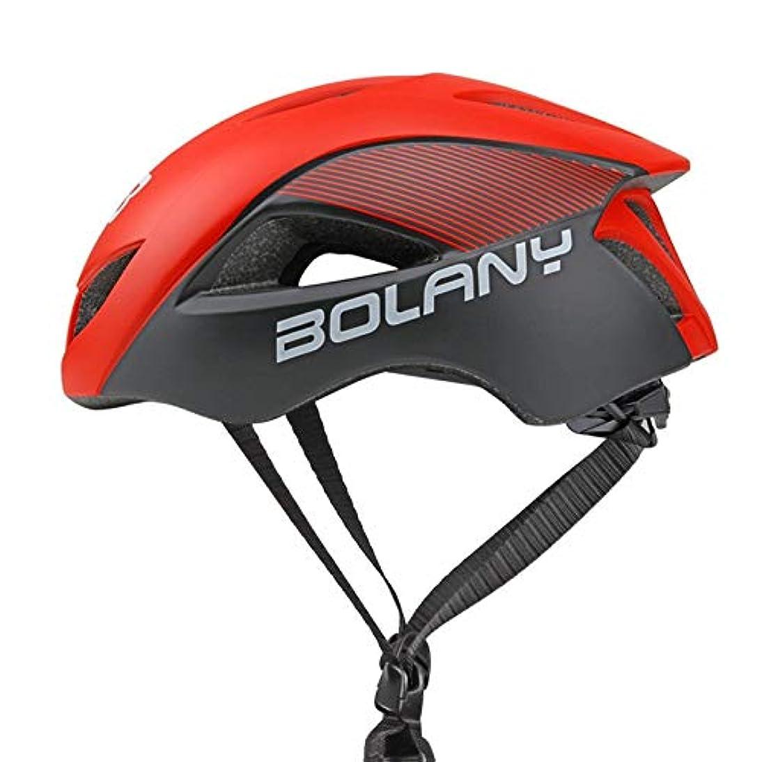 耕す厚くする切るFeelyer ファッション自転車用ヘルメットカラフルな乗馬用ヘルメット持ち運びが簡単安全で安定した耐摩耗性ヘルメット 顧客に愛されて (Color : Red)
