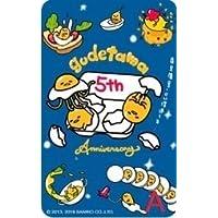 悠遊カード Easy Card ぐでたま 5周年 台湾の交通カード台湾版 Suica