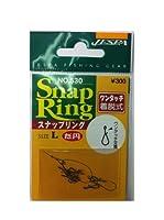YARIE(ヤリエ) 530 スナップリング L 楕円