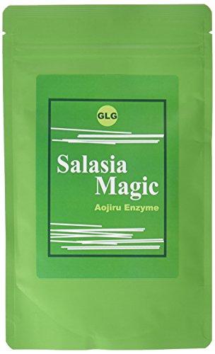 サラシアマジック 青汁酵素