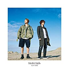 KinKi Kids「チラナイハナ」のジャケット画像