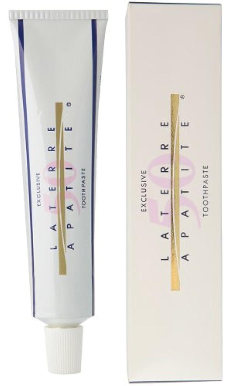 サラダレンダー高原ラテール 薬用ハイドロキシアパタイト歯磨き