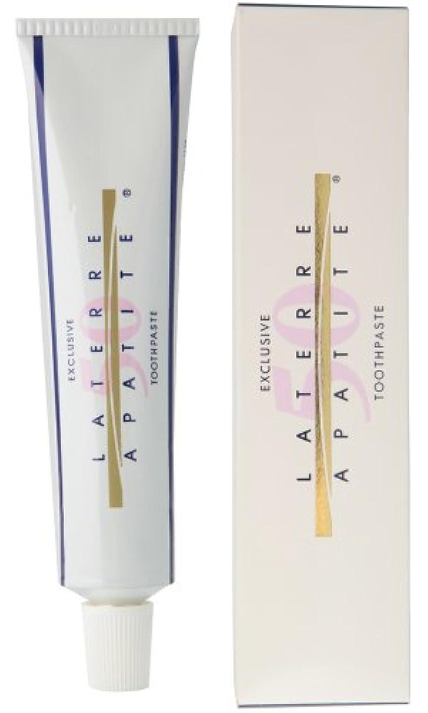 無効にする対長方形ラテール 薬用ハイドロキシアパタイト歯磨き