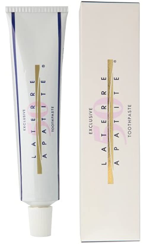 セッティング反発する線形ラテール 薬用ハイドロキシアパタイト歯磨き