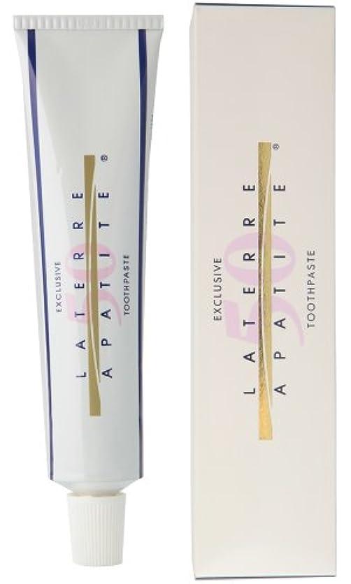 ペネロペ花束作りラテール 薬用ハイドロキシアパタイト歯磨き