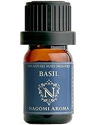 NAGOMI AROMA オーガニック バジル ctリナロール 5ml 【AEAJ認定精油】【アロマオイル】