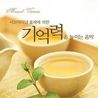 SUBLIMINAL EFFECT (Korea Edition)