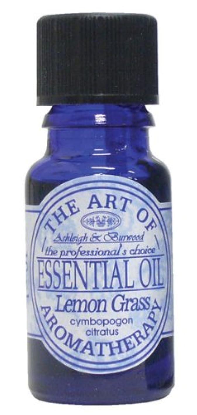 アシュレイアンドバーウッド アロマオイル レモングラス 10ml