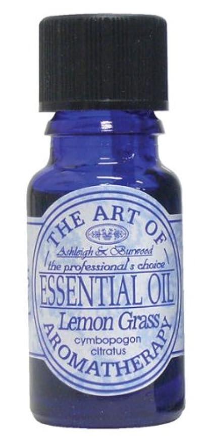 憎しみ行商人においアシュレイアンドバーウッド アロマオイル レモングラス 10ml