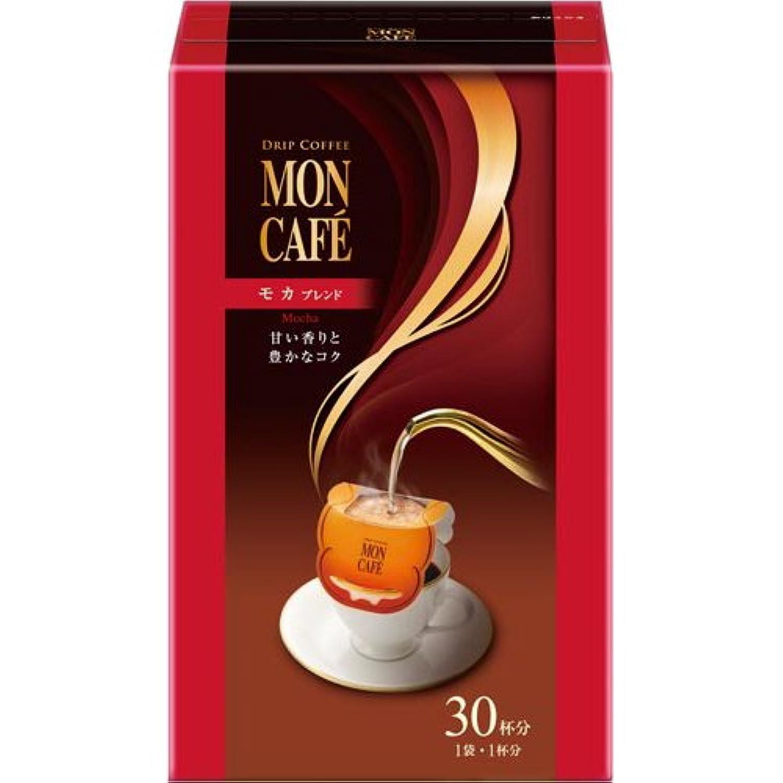 片岡物産 モンカフェ モカブレンド 30袋×2