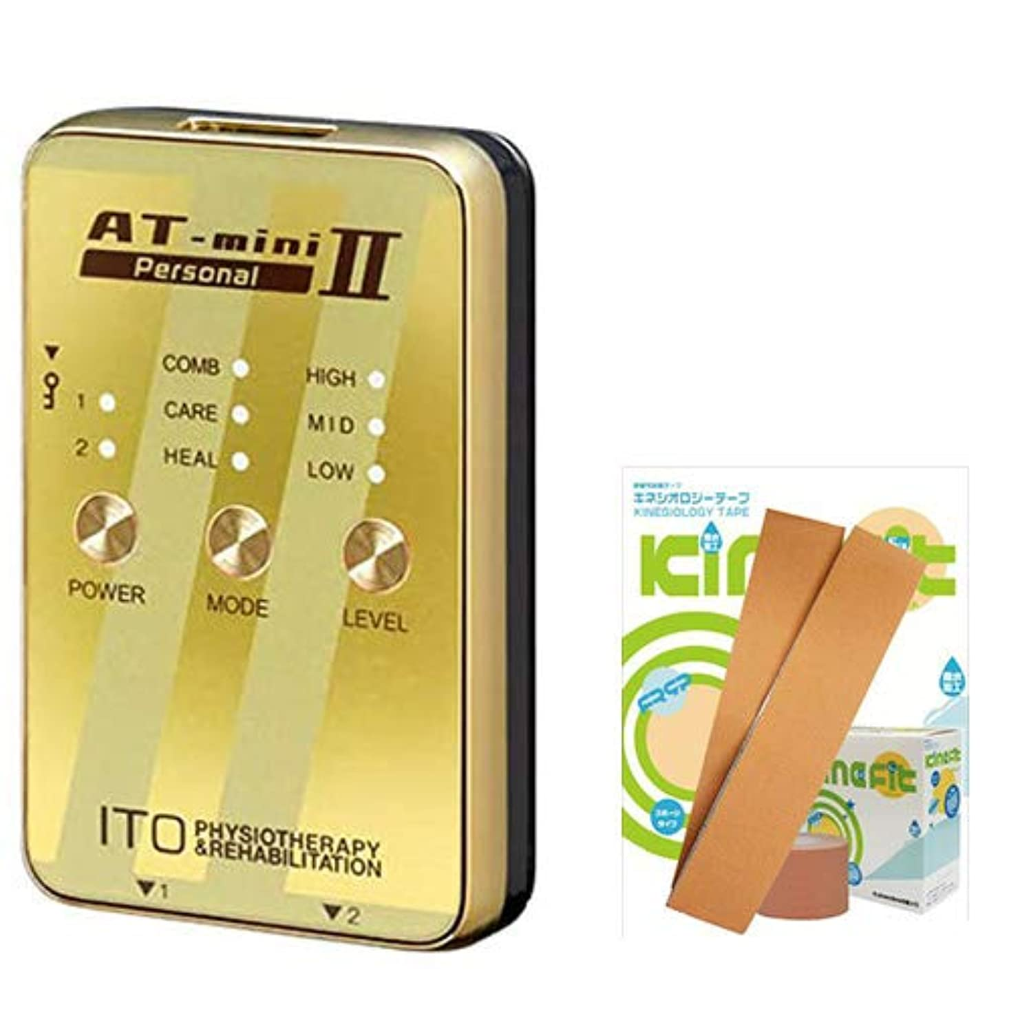 低周波治療器 AT-mini personal II ゴールド (ATミニパーソナル2) +キネフィットテープ50cmセット