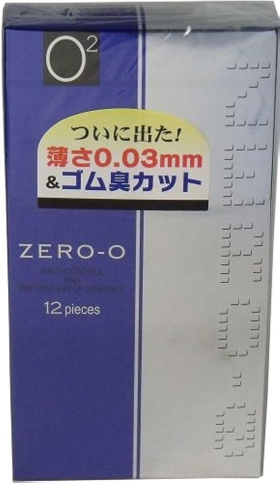腕報奨金ナラーバーリンクルゼロゼロ1500 12コ入り ×10個セット