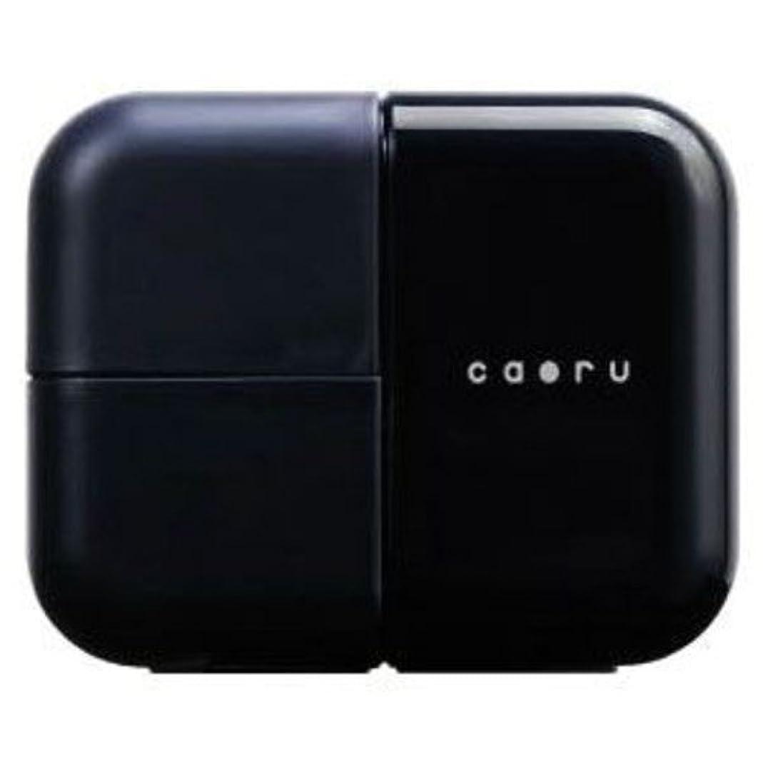 有効びっくりしたくぼみモバイルアロマディフューザー Caoru プラム