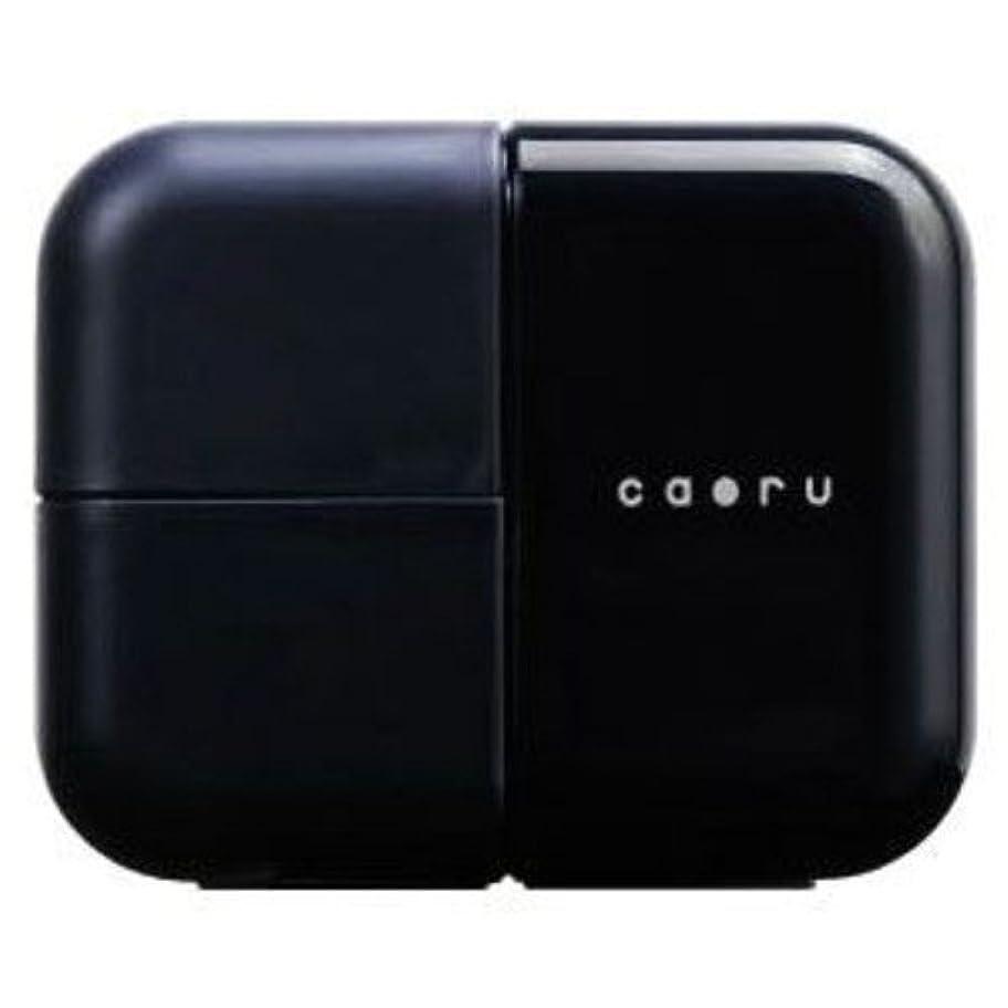 記録残基二層モバイルアロマディフューザー Caoru プラム