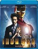 アイアンマン[Blu-ray/ブルーレイ]