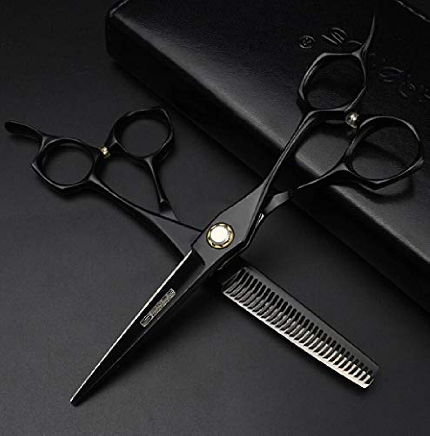 腐食するニュース半円6.0インチプロフェッショナル理髪はさみサロン美容院ヘアトリムとカット間伐440c高硬度はさみ