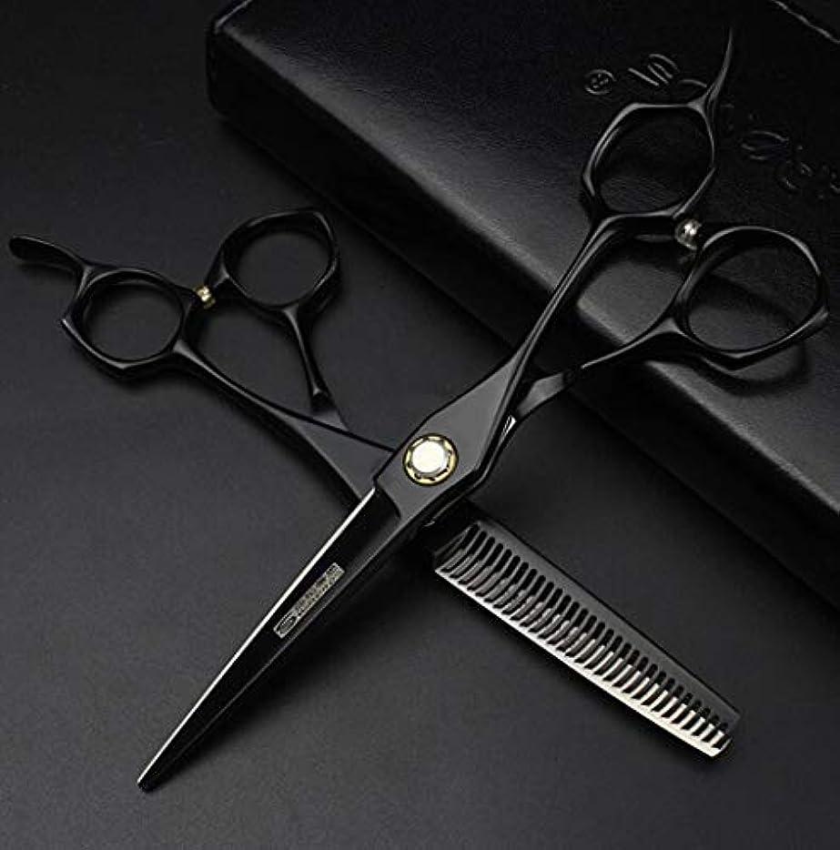 制裁口潮6.0インチプロフェッショナル理髪はさみサロン美容院ヘアトリムとカット間伐440c高硬度はさみ