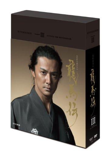 NHK大河ドラマ 龍馬伝 完全版 Blu-ray BOX―3(season3) / 福山雅治 (出演)