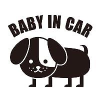 imoninn BABY in car ステッカー 【シンプル版】 No.03 コイヌさん (黒色)