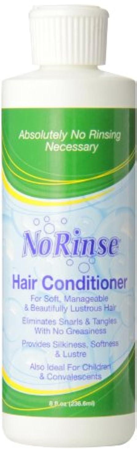 お金ゴムパウダー裏切り者No Rinse Hair Conditioner, 8 Ounce by Clean Life Products