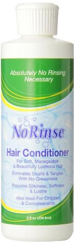 コショウ眠っているシュリンクNo Rinse Hair Conditioner, 8 Ounce by Clean Life Products