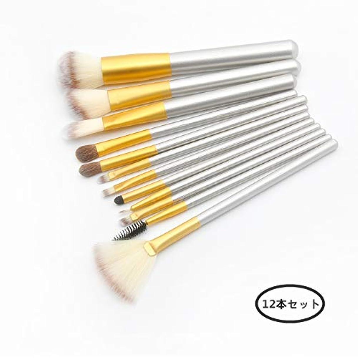 NexGadget メイクブラシ 化粧ブラシ 化粧筆 コスメブラシ 13本セット 12本セット 多機能メイクブラシケース付き 高級繊維毛 毛質ふわふわ ギフト プレゼント 贈り物 ブラック (クリーム)