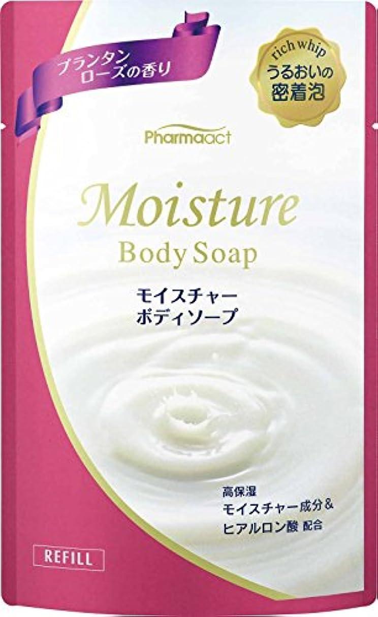 癒す安定十一ファーマアクト モイスチャーボディソープ プランタンローズの香り 400ml