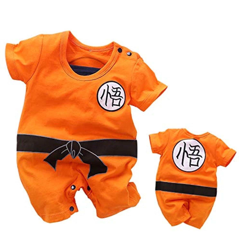 【zybaby】ベビー用着ぐるみドラゴンボール 孫悟空 新生児 ロンパース 可愛い 半袖 夏 男の子 女の子 出産祝い 0-24ヶ月