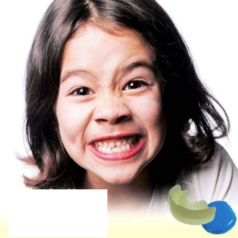 蓋日光崇拝する歯科医師開発 口腔筋機能トレーニングマウスピース【CamCam ST】カムカム (ブルー) 乳歯列期から混合歯列期用