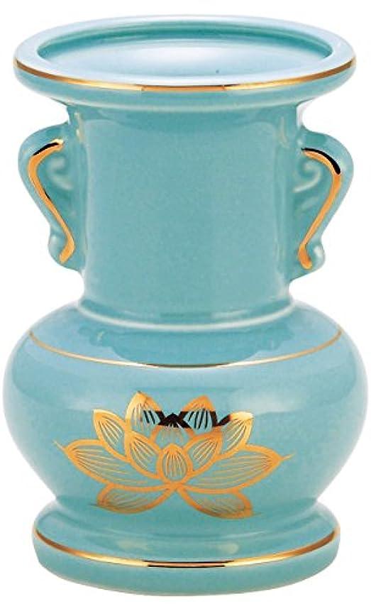 ブルゴーニュ比類なき狭いマルエス 御仏具 青磁上金ハス大玉仏花 ブルー 4.5寸