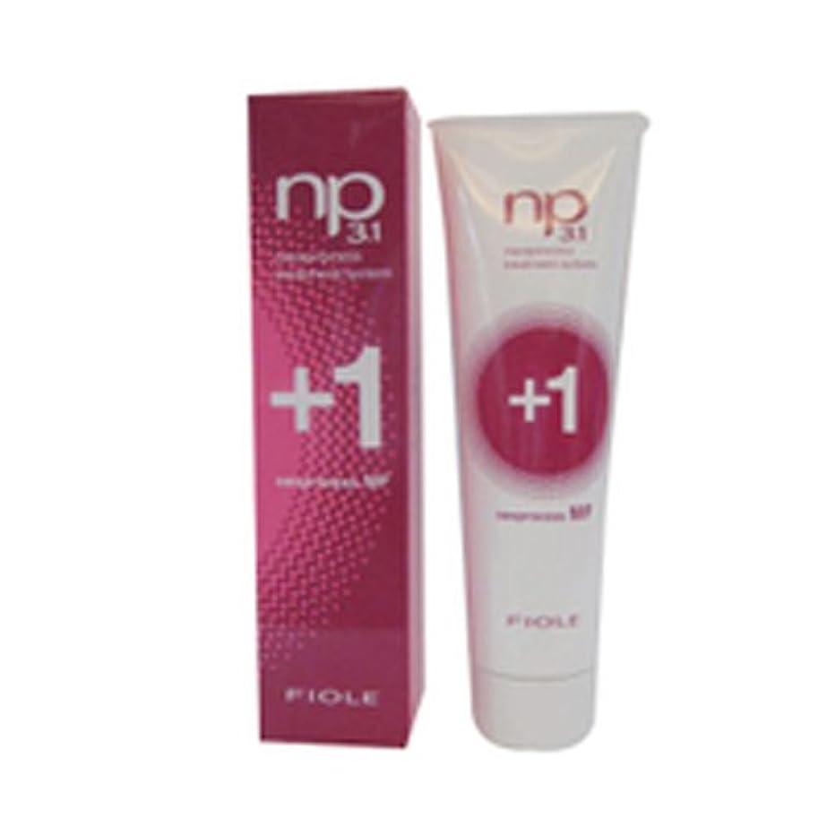 誘惑化学薬品月曜フィヨーレ np3.1 ネオプロセス MFプラス1 100g
