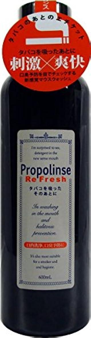 オン手段酔うプロポリンス リフレッシュ600ml【まとめ買い6個セット】
