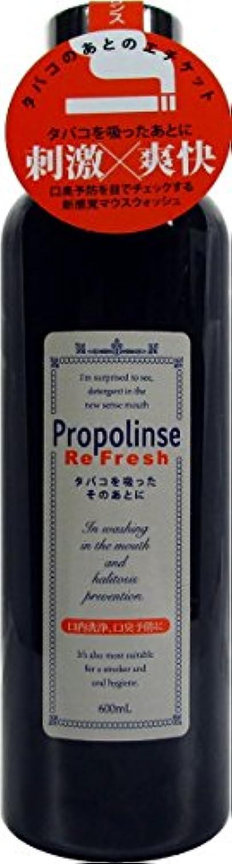 花瓶外国人レンチプロポリンス リフレッシュ600ml【まとめ買い6個セット】