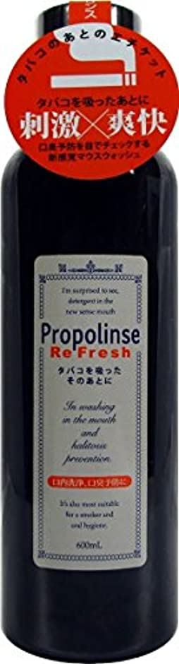 スーパーマーケット徒歩で気がついてプロポリンス リフレッシュ600ml【まとめ買い6個セット】