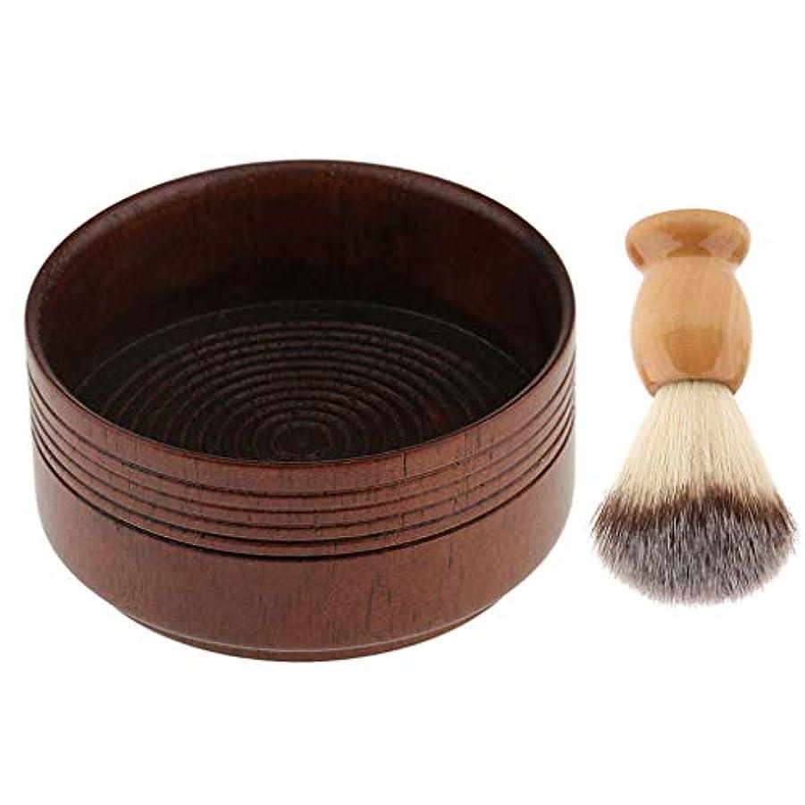 ステッチチートレルムdailymall 木製ハンドルシェービングブラシ+男性用理容室用木製マグカップボウルセット