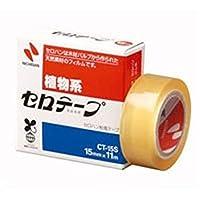 - 業務用20セット - / ニチバン/セロテープ/CT-15S / 15mm×11m / 20個