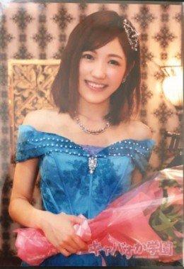 AKB48 キャバすか学園BD DVD 封入特典 オフショット 生写真 渡辺麻友