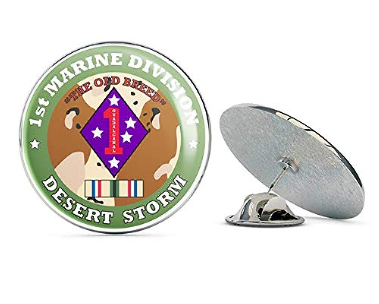 Veteran Pins US Army 1st Marine Division デザートストーム メタル 0.75インチ ラペルハット ピン タイタック ピンバック